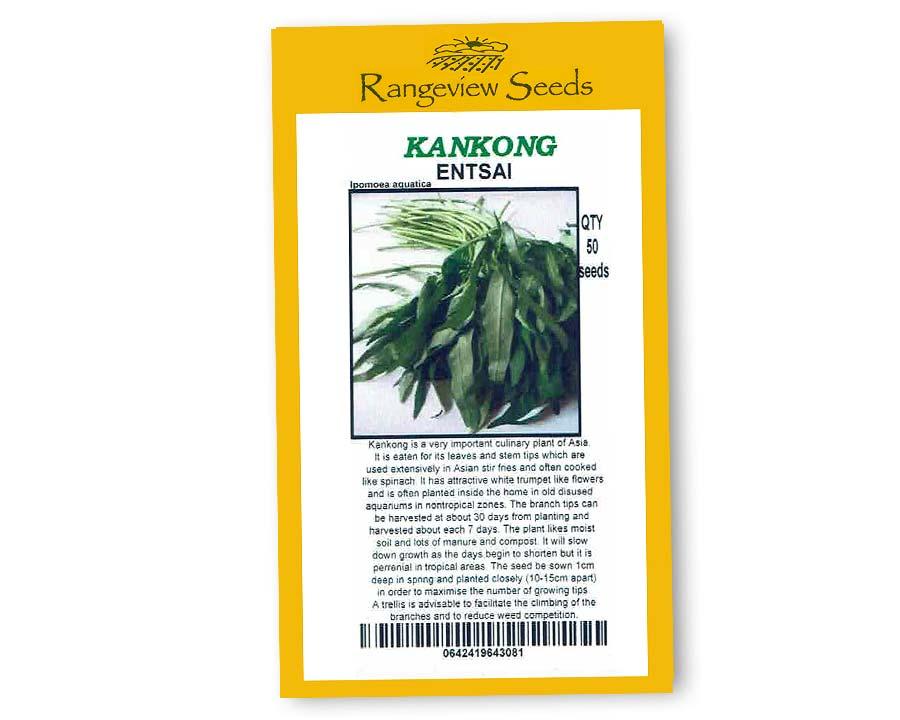 Kangkong Entasai - Rangeview Seeds