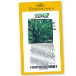 Spinach Perpetual - Rangeview Seeds